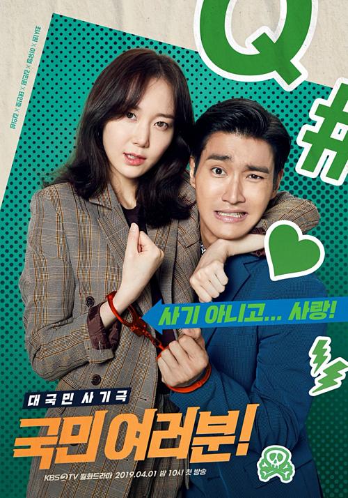 4 cặp đôi khiến fan ngóng chờ trong các drama lên sóng tháng 4 - 1