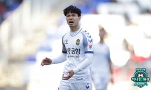 Báo Hàn: 'Công Phượng là cầu thủ đáng sợ nhất ở Incheon'