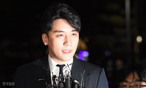 Seung Ri bị buộc tội môi giới mại dâm và biển thủ công quỹ