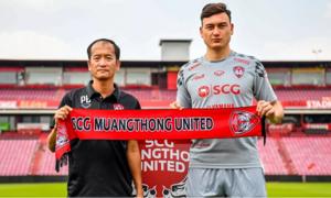 Đội bóng Văn Lâm ở Thái thua triền miên, HLV Muangthong từ chức