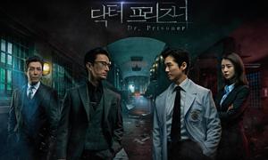 3 'siêu phẩm' đang dẫn đầu rating trên màn ảnh nhỏ xứ Hàn