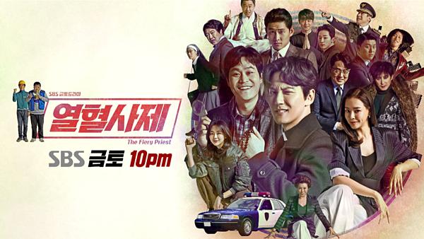 Điểm danh những siêu phẩm đứng đầu khung giờ phát sóng trên màn ảnh nhỏ Hàn Quốc hiện nay - 2