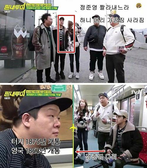 Các nhà sản xuất gặp áp lực từ công chúng nên phải loại bỏ Jung Joon Young.