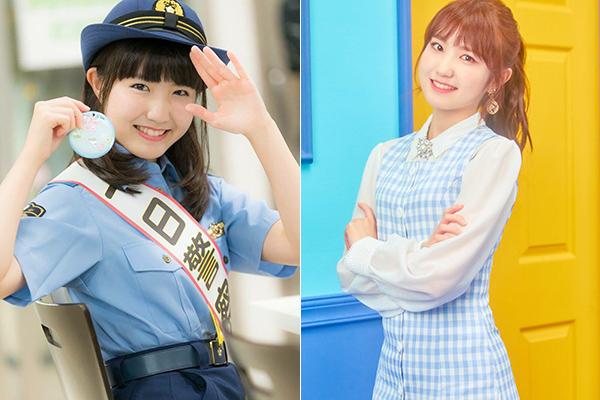 Honda Hitomi vẫn giữ được gương mặt bánh bao cùng những đường nét trong sáng như khi còn ở Nhật. Tuy nhiên nữ idol 18 tuổi trông hiện đại, cá tính hơn khi được nhuộm tóc và đổi sang lối ăn mặc ngập tràn màu sắc.