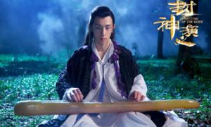 'Hồ ly tinh' Đặng Luân chiếm spotlight của nam chính La Tấn trong 'Phong thần diễn nghĩa'