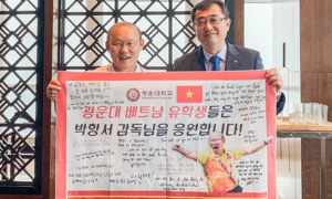 HLV Park Hang-seo được phong hàm giáo sư ở Hàn Quốc