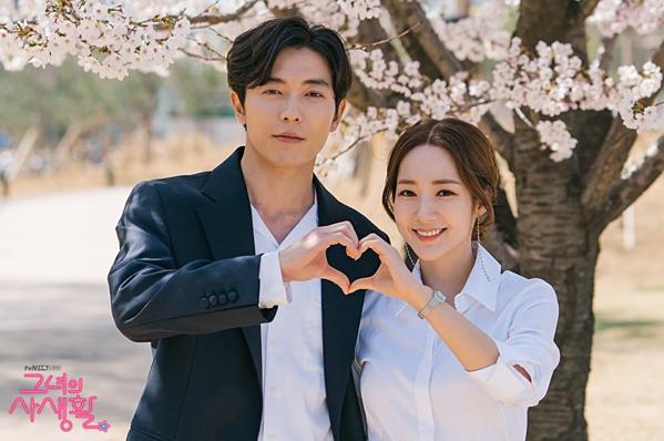 Sự kết hợp của hai cái tên Kim Jae Wook và Park Min Young khiến nhiều người đặt kỳ vọng vào bộ phim.