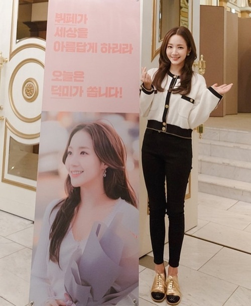 Parkr Min Young