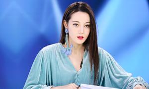 Địch Lệ Nhiệt Ba ở 'Produce 101': Nhan sắc đỉnh cao, tài năng gây tranh cãi