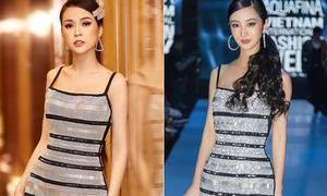 Jun Vũ mặc giống Sam từ váy đến phụ kiện