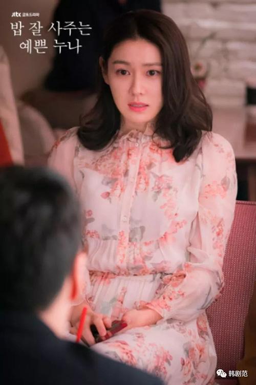 Chị đẹp Son Ye Jin đẳng cấp khi tỏa sáng không hề kém cạnh đàn em dù đụng hàng.