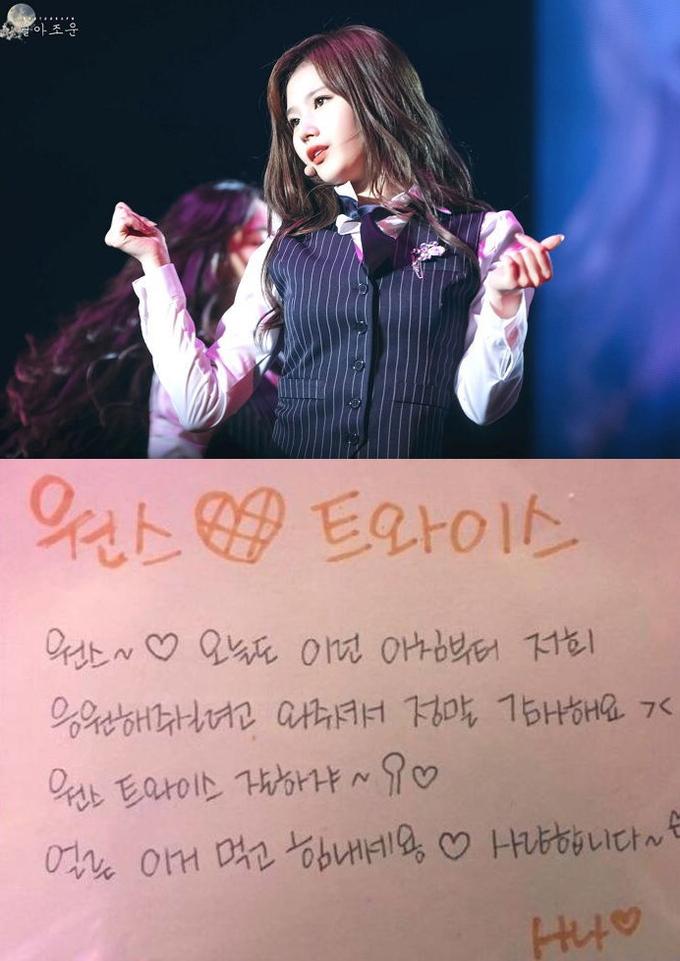 <p> Sana là người Nhật nhưng viết chữ tiếng Hàn còn ấn tượng hơn nhiều người bản địa.</p>