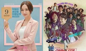 Phim của Park Min Young cạnh tranh với siêu phẩm hình sự