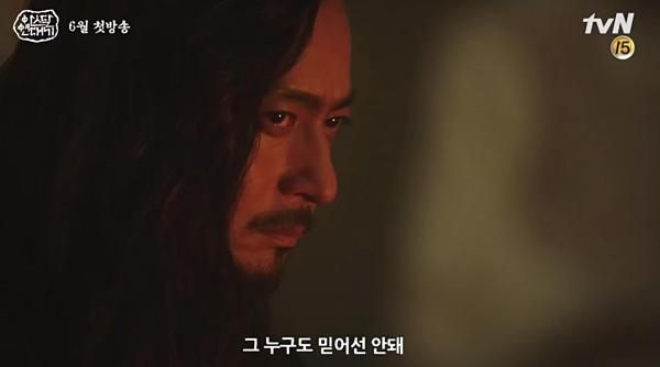 Jang Dong Gun vào vai Ta Gon,anh hùng chiến binh của bộ tộcSaenyeok.