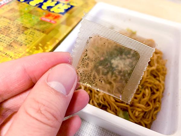 Bột vàng được đóng gói riêng giống như gói gia vị.