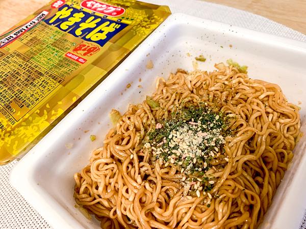 Món mì rắc bụi vàng đang gây sốt tại Nhật Bản.