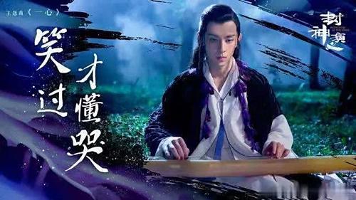 Vai cổ trang mới nhất của Đặng Luân thời gian gần đây là vai Yêu Hồ Vương trong Tân Phong thần diễn nghĩa. Vẻ đẹp ma mị của Đặng Luân đã khiến anh nhận được nhiều lời khen cùng vai diễn này.