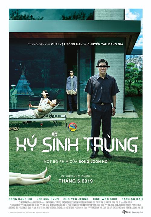 Poster gây nhiều tò mò của phim.