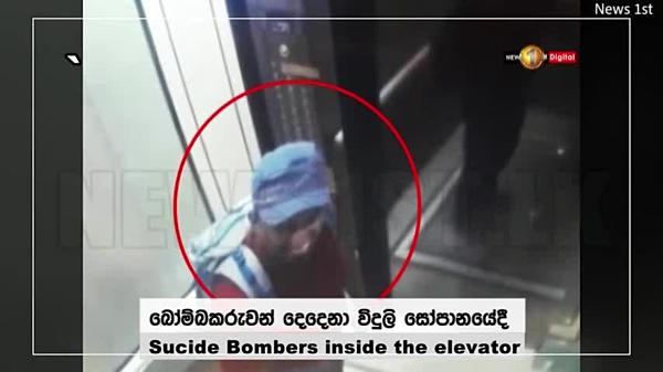 Một trong hai anh em là kẻ đánh bom tại khách sạn Shangri-La.