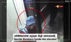 Có hai anh em tham gia đánh bom khiến 321 người chết ở Sri Lanka