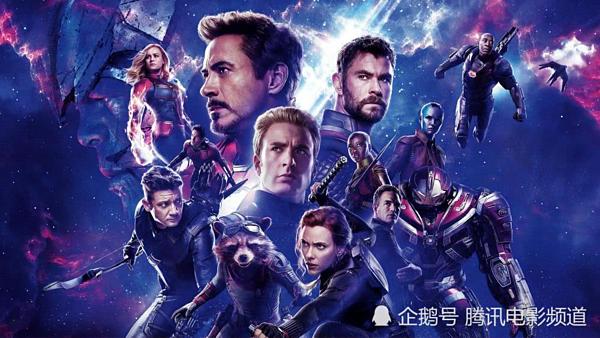 Avengers 4 đang tạo nên một cơn sốt lớn trên thế giới.
