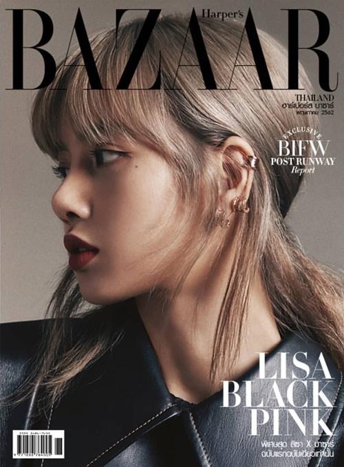 Lisa khoe góc nghiêng xinh đẹp trên bìa tạp chí.