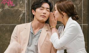 'Biệt đội nam thần' là người tình màn ảnh của Park Min Young