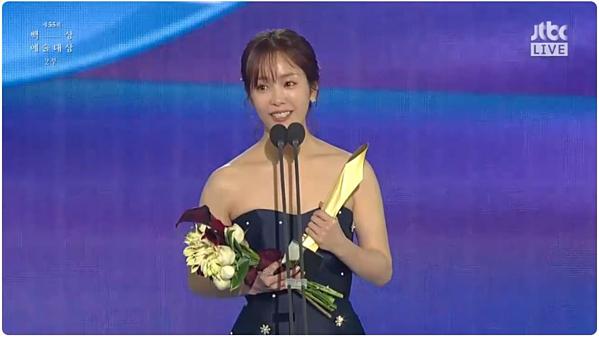 Nữ diễn viên Lee Sung Min nhận giải Nữ chính xuất sắc nhất với Miss Beak.