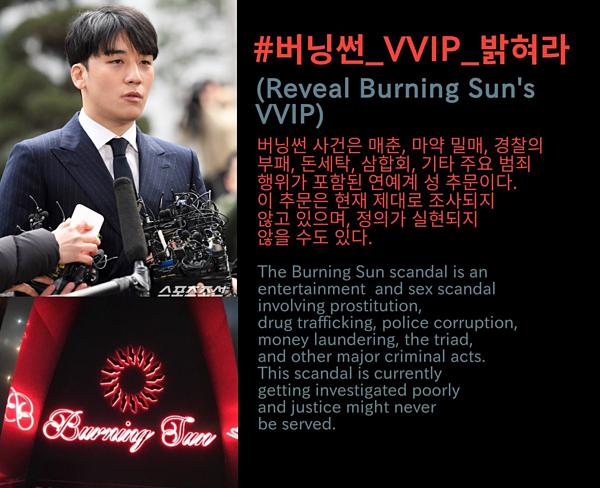Netizen Hàn kêu gọi trend từ khóa Vạch trần Burning Sun trong bối cảnh cuộc điều tra có dấu hiệu nhỏ giọt, chậm trễ.