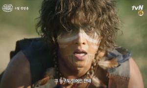Bom tấn của Song Joong Ki tung poster, chốt lịch lên sóng vào tháng 6