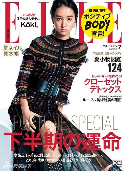 Cô nàng 15 tuổi trở thành hiện tượng khi khởi nghiệp bằng cách xuất hiện trên trang bìa tạp chí Elle, hợp tác với những ngôi sao hàng đầu.
