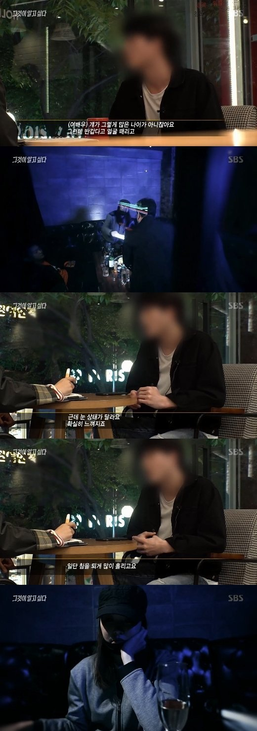 Nhân chứng kể lại sự xuất hiện của diễn viên A tại Burning Sun.