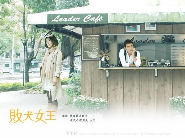 5 bộ phim tình cảm Đài Loan nổi tiếng ngày nào giờ đã tròn 10 tuổi