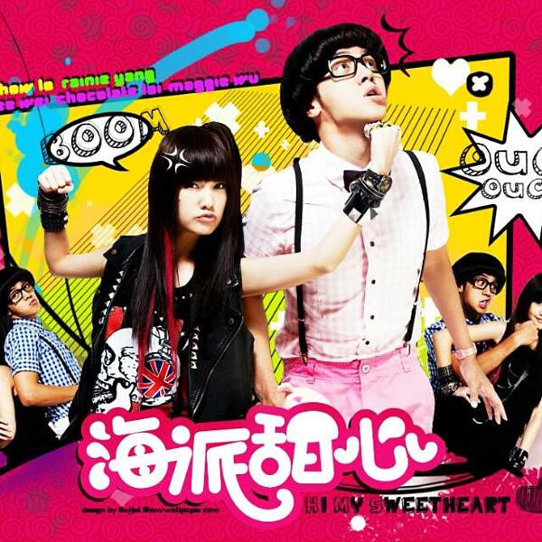 5 bộ phim tình cảm Đài Loan nổi tiếng ngày nào giờ đã tròn 10 tuổi - 1