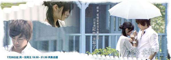 5 bộ phim tình cảm Đài Loan nổi tiếng ngày nào giờ đã tròn 10 tuổi - 3