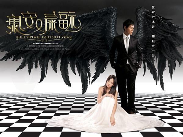 5 bộ phim tình cảm Đài Loan nổi tiếng ngày nào giờ đã tròn 10 tuổi - 4