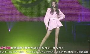 Idol 15 tuổi nổi bật ở Nhật nhờ đôi chân như siêu mẫu