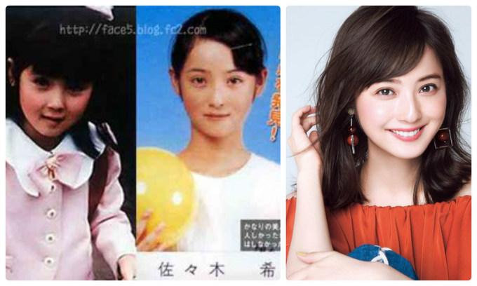 <p> Sasaki Nozomi cũng ''chưa từng biết xấu là gì'' trong suốt quãng thời gian trưởng thành.</p>