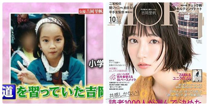 <p> Yoshioka Riho có vầng trán cao thông minh. Cô nàng chắc chắn là tâm điểm ở những sự kiện khi sở hữu nét đẹp thơ ngây, trong sáng.</p>