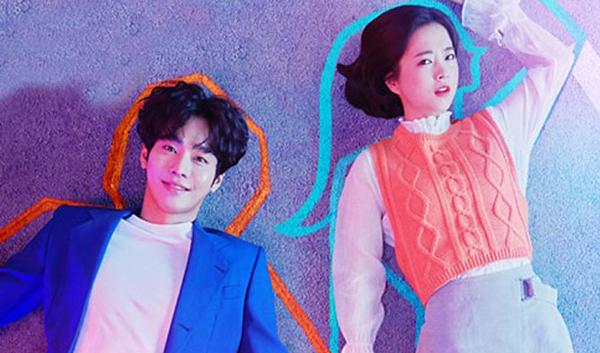 Park Bo Young đóng cùng đàn em Ahn Hyo Seop kém 5 tuổi trong phim mới.
