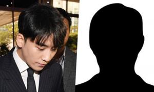 Cảnh sát xin lệnh bắt giữ Seung Ri và Yoo In Suk