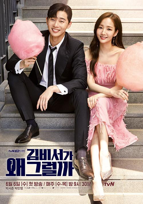 Park Seo Joon và Park Min Young bị đồn hẹn hò trong thời gian đóng cặp phim Thư ký Kim sao thế? Cả hai thường có hành động ngọt ngào bên nhau nhưng cương quyết phủ nhận chuyện yêu đương.