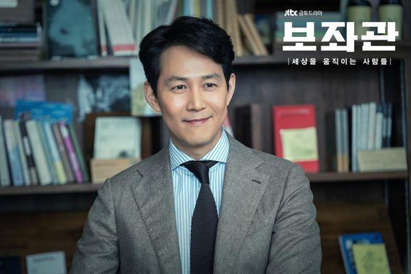 Tạo hình của Lee Jung Jae trong phim.