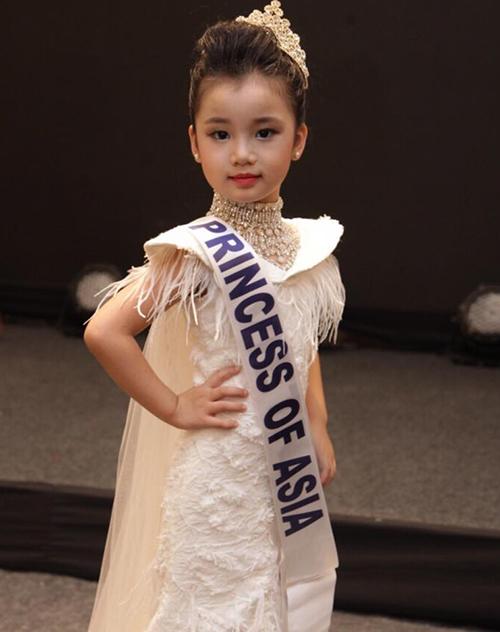 Năm 2017, Nguyễn Ngọc Bảo Anh giành chiến thắng tại cuộc thi Siêu mẫu nhí quốc tế (Ấn Độ) với danh hiệu Princess of Asia – Công chúa Châu Á.