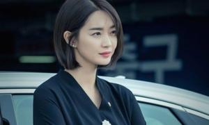 Shin Min Ah tái xuất màn ảnh nhỏ với vai chính trị gia xinh đẹp
