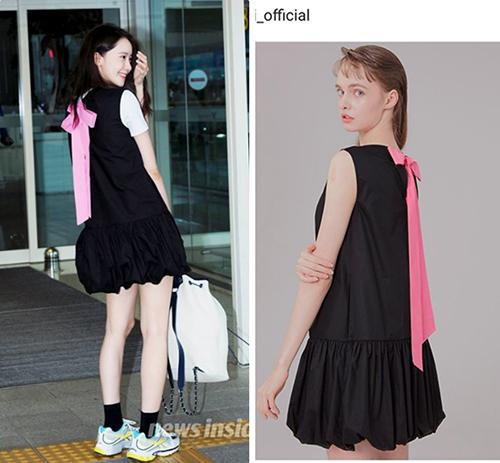Nữ ca sĩ mặc chiếc váy của thương hiệu mudidi - do stylist thân thiết thành lập.