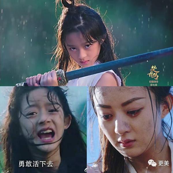 Năm 2017, khi mới 10 tuổi, Điền Điềm bén duyên nghề diễn qua vai Sở Kiều lúc nhỏ trong phim Sở Kiều truyện, được đánh giá có gương mặt hao hao Triệu Lệ Dĩnh.
