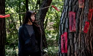 Eun Ji (Apink) hóa thân hãi hùng trong phim kinh dị