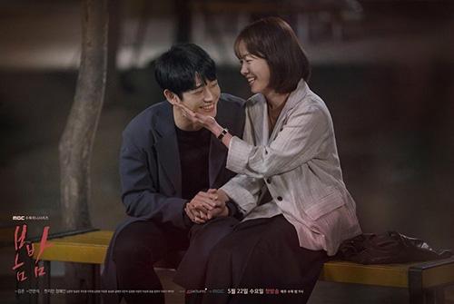 Phim là câu chuyện tình yêu của một cặp đôi bình thượng và những rung động đầy ấm áp. Jung Hae In vào vai dược sĩ tên Yoo Jo Ho,Han Ji Min sẽ là một cô nàng thủ thư tên Lee Jung In. Cả Han Ji Min và đạo diễn đều nói rằng bộ phim thể hiện thực tế về tình yêu và hôn nhân. Đây là một tác phẩmtình cảm thuấn túy có khả năng lay động trái tim khán giả.
