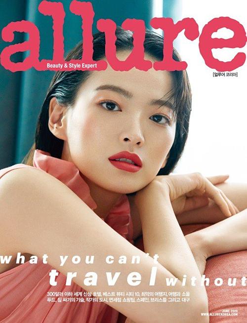 Suzy,Min Joo (IZONE) và mỹ nhân Hàn trên tạp chí thời trang tháng 6 - 2